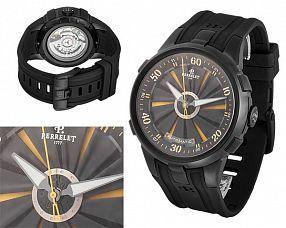 Мужские часы Perrelet  №MX3275
