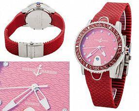 Женские часы Ulysse Nardin  №N1729