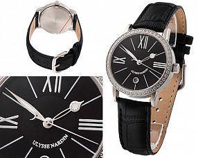 Женские часы Ulysse Nardin  №N2552