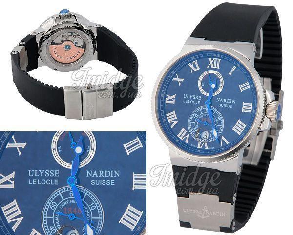 часы ulysse nardin купить копию иваново женских