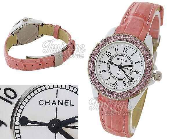 Часы в магазине Имидж