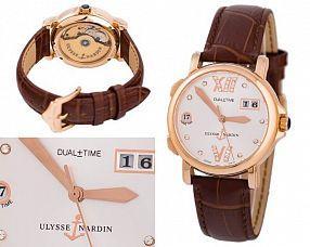 Женские часы Ulysse Nardin  №MX1197