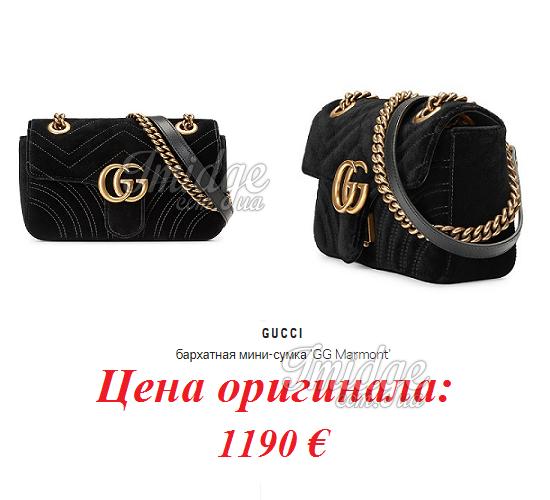 Сумка Gucci Модель №S571 bf56d9f2476