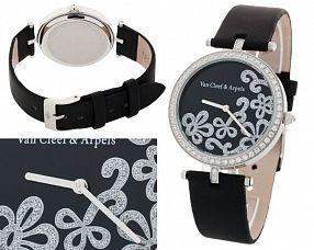 Женские часы Van Cleef & Arpels  №MX2434