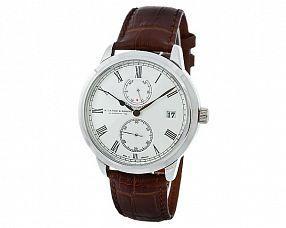 Мужские часы A.Lange & Sohne Модель №M2644