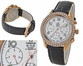 Женские часы Omega  №MX3408