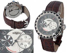 Мужские часы DeWitt  №N0350