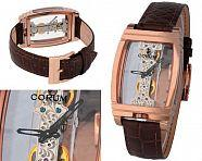 Копия часов Corum  №MX0576