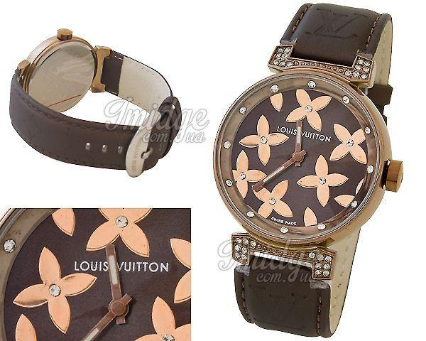 Копия часов Louis Vuitton  №P0017