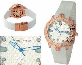 Женские часы Ulysse Nardin  №MX0402