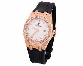 Женские часы Audemars Piguet Модель №N1531
