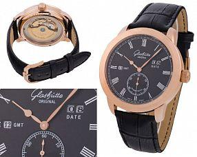 Копия часов Glashutte Original  №N1508