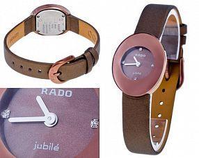 Женские часы Rado  №M3370