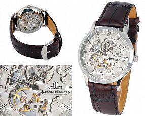 Унисекс часы Jaeger-LeCoultre  №MX0434
