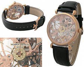 Мужские часы Vacheron Constantin  №N0203