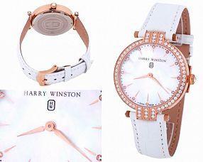 Женские часы Harry Winston  №N2337