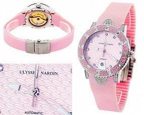 Женские часы Ulysse Nardin  №N2264