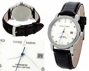 Женские часы Ulysse Nardin  №N1722