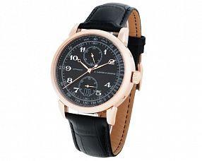 Мужские часы A.Lange & Sohne Модель №N1573