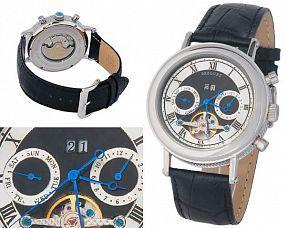 Мужские часы Breguet  №MX0644