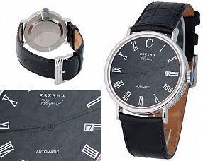 Мужские часы Chopard  №MX0495