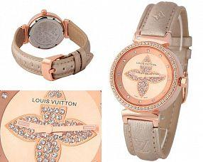 Копия часов Louis Vuitton  №MX0885