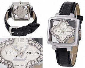 Копия часов Louis Vuitton  №N1229