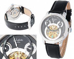 Копия часов Glashütte Original  №MX0066
