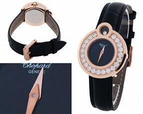 Женские часы Chopard  №N2383