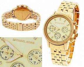Часы Michael Kors - Оригинал  №MX2608