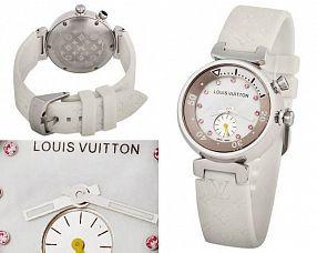 Копия часов Louis Vuitton  №MX2176