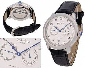 Копия часов Glashutte Original  №N1565