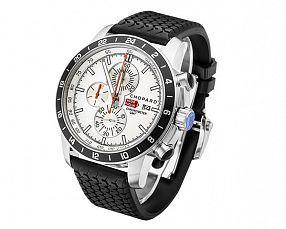 Мужские часы Chopard Модель №MX3316