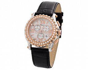 Женские часы Chopard Модель №MX1293