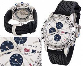Мужские часы Chopard  №MX1550
