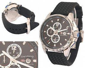 Мужские часы Chopard  №MX0191