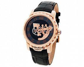 Мужские часы Ulysse Nardin Модель №MX2390