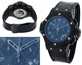 Мужские часы Hublot  №N2139