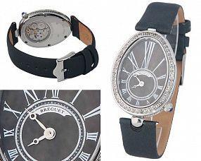 Женские часы Breguet  №MX0649