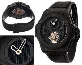 Мужские часы Hublot  №MX1259