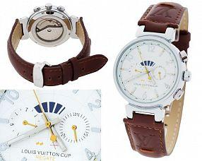 Копия часов Louis Vuitton  №MX2685