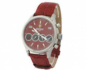 Унисекс часы Ferrari Модель №MX0120