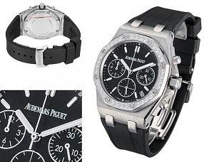 Женские часы Audemars Piguet  №MX3598