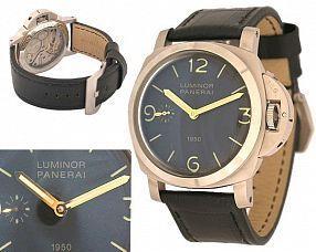 Мужские часы Panerai  №MX0192