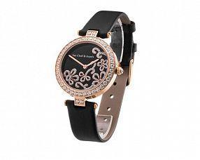 Женские часы Van Cleef & Arpels Модель №N2667