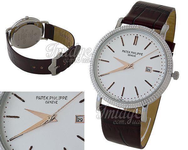 превосходный подарок часы patek philippe geneve как настроить женщина должна понимать
