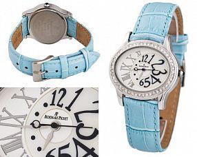 Женские часы Audemars Piguet  №N0891