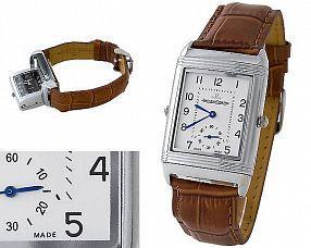 Унисекс часы Jaeger-LeCoultre  №H1206
