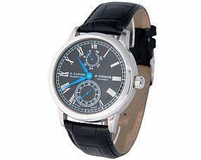 Мужские часы A.Lange & Sohne Модель №MX0395
