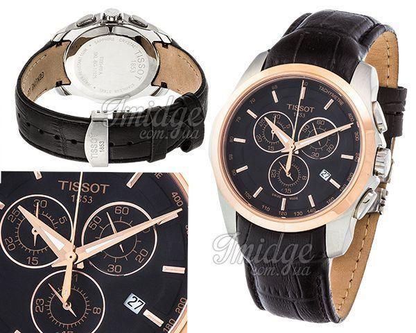 Часы в магазине Имидж - фото2